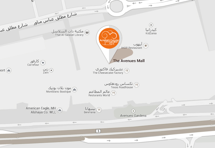 Alfredo's Gallery - Restaurants - Alfredo's Gallery - Kuwait - Map Zoom
